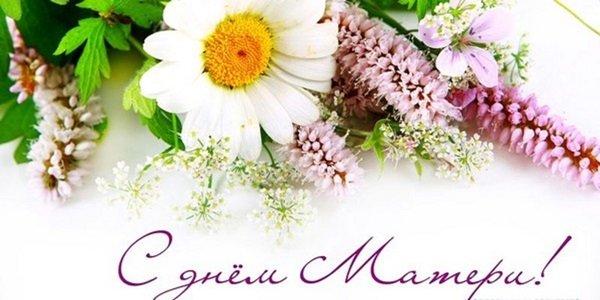 Презентации на тему 8 Марта - женский праздник, скачать бесплатно