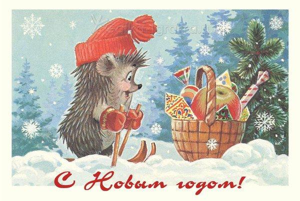поздравления с новым годом поэтов-классиков