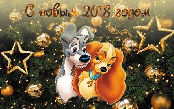 Старинные открытки с новым годом собаки