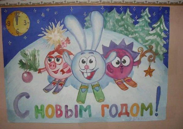 Рисунки для плаката к новому году
