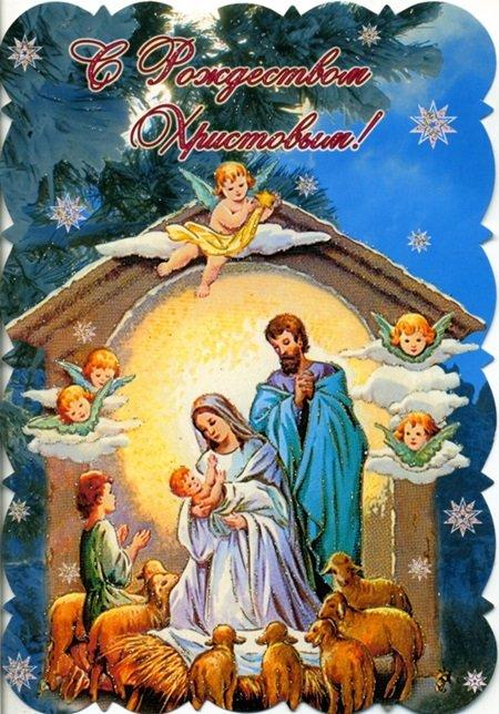 Открытки в картинках к рождеству