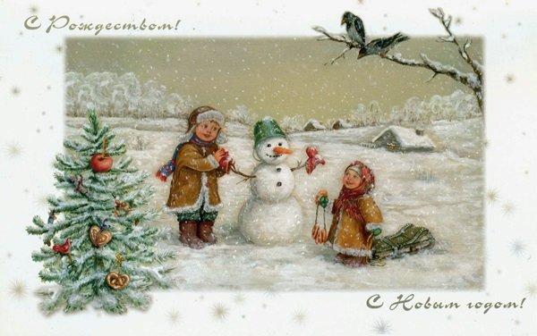 прикольные пожелания знакомым на рождество