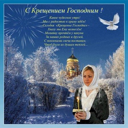 http://www.allwomens.ru/uploads/posts/2017-11/1510745869_otkrytki-s-kretscheniem-2018-53.jpg