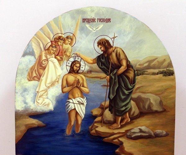 Картинки с крещение 2018