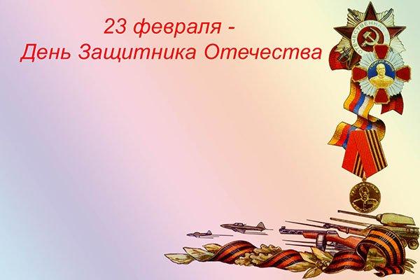 Картинки открыток с надписями 227