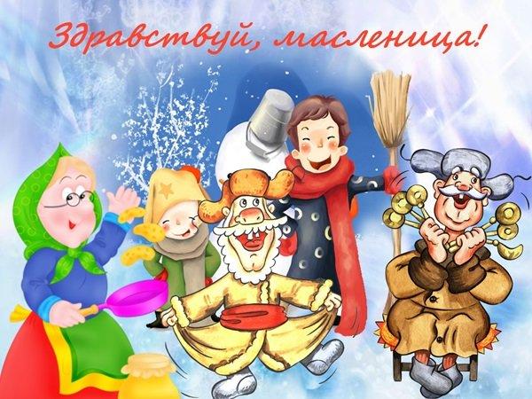 Поздравления с днём Татьяны 25 января - Поздравительные 71