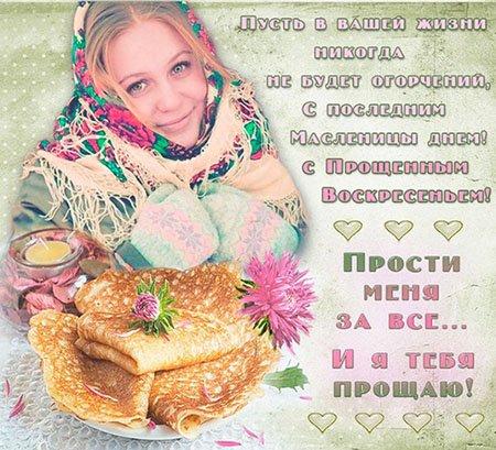 http://www.allwomens.ru/uploads/posts/2018-01/1515748168_otkrytki-s-maslenicey-2018-53.jpg