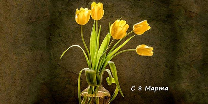 Голосовые поздравления с днем святого валентина в стихах