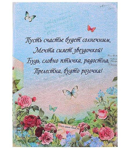 пожелания с 8 марта подруг знакомых