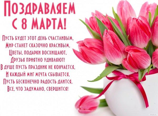 Поздравление в стихах для женщин коллег сестер