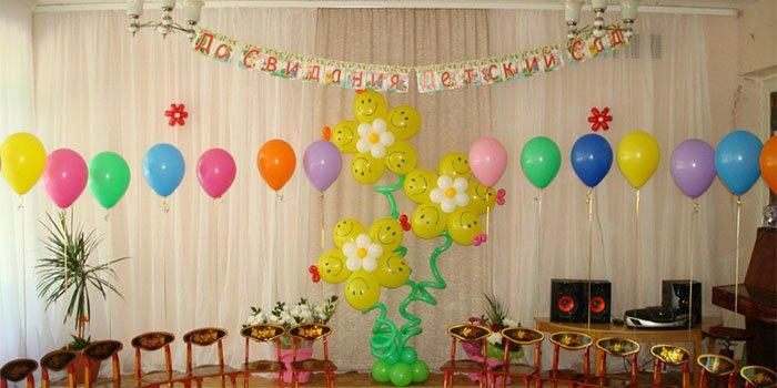 Поздравления на выпускной 2018 года в детском саду: от детей, воспитателей и родителей