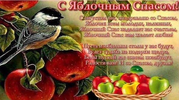 День подарков в россии когда 287