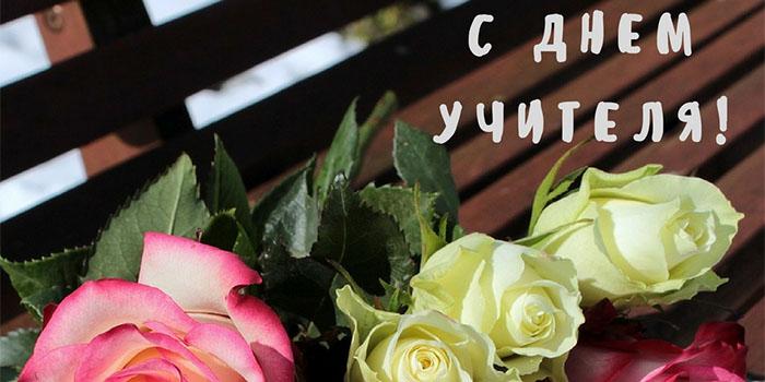 стихи на башкирском языке про учителя