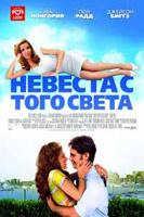Рецензия фильма