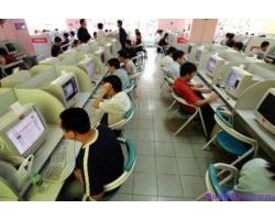 Меры виртуальной безопасности