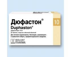 Эстрогенный препарат дюфастон