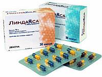 Все о таблетках для похудения Линдакса