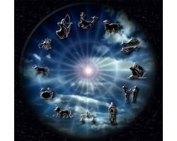 Астрологический прогноз для знаков зодиака на ближайшую неделю