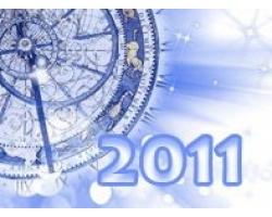 Астрологический прогноз только на 2011 год