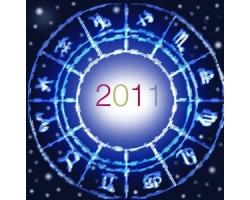 Астрологический прогноз с 5 февраля