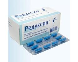 Редуксин: таблетки для похудения
