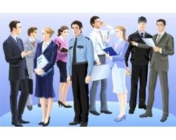 Определить склонности к определенной профессии
