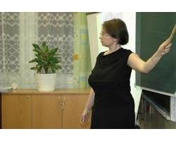 Структура системы образования в России