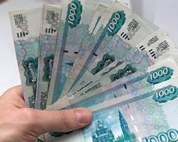 Талисман денежный магнит