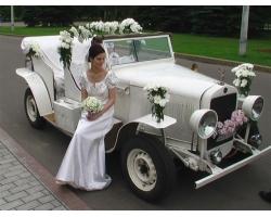 Аренда свадебного автомобиля