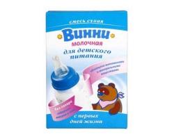 Сухие молочные продукты для детского питания
