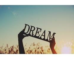 Как мечтать, чтобы мечты сбывались