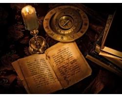 Спасение любви с помощью магии