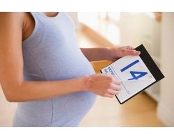Перенашивание беременности: причины и возможные последствия
