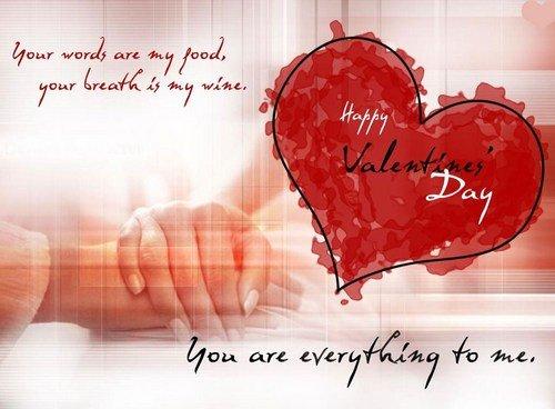 Поздравление с днем валентина мужу своими словами фото 275