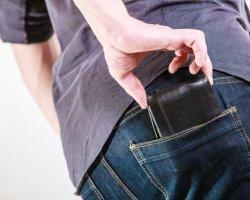 Украли кошелек: как объяснят этот сон толкователи?