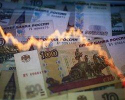 Почему рубль падает
