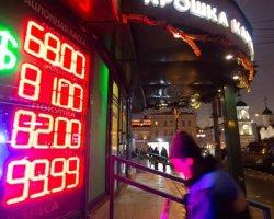 Какой будет экономика России 2015