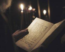 Таинство исповеди и причастия в Великий пост