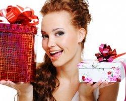 Что подарить себе любимой на день рождения?