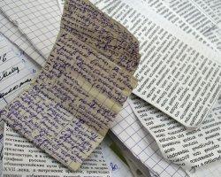Как списать на ЕГЭ