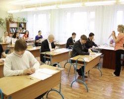 Как писать ЕГЭ по русскому языку