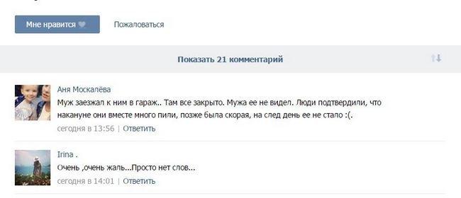 Ольга Орлова - полная биография