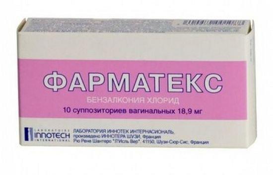 Как принимать противозачаточные таблетки Регулон Инструкция по применению