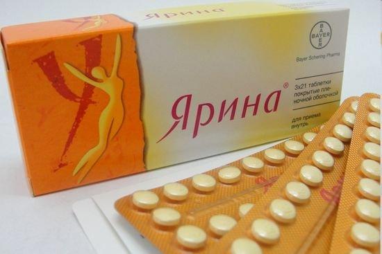 Ярина №21 таблетки цена, инструкция, применение   купить yaryna в.