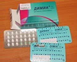 Препарат Димиа. Отзывы о пероральном контрацептиве