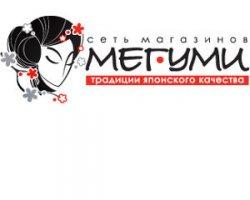 Результаты конкурса от сети магазинов Мегуми