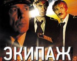 Вышел первый трейлер фильма с Данилой Козловским «Экипаж»