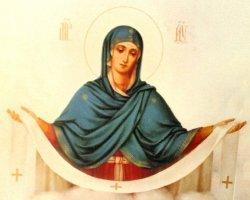 Когда Покров Пресвятой Богородицы в 2016 году?