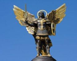 Православный праздник 19 сентября: Михайлово чудо