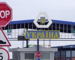 Украина пополняет «чёрный список» российских звёзд